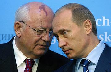 putin_gorbachev.1