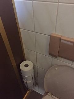 toaleta publica viena